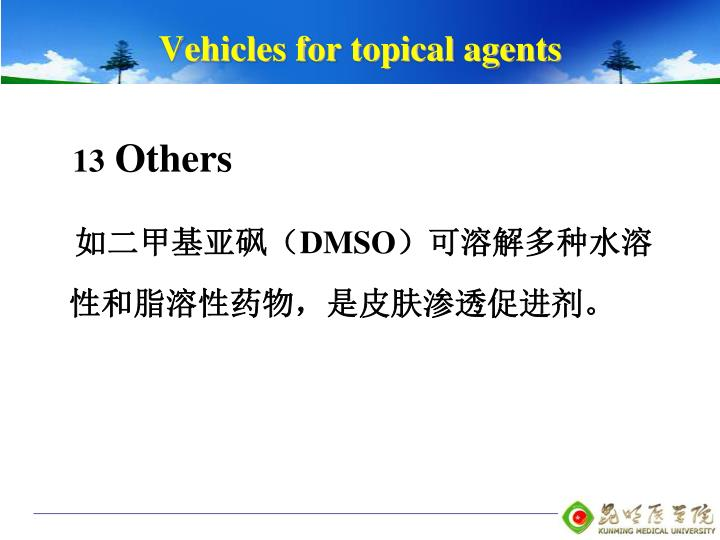 Vehicles for topical agents
