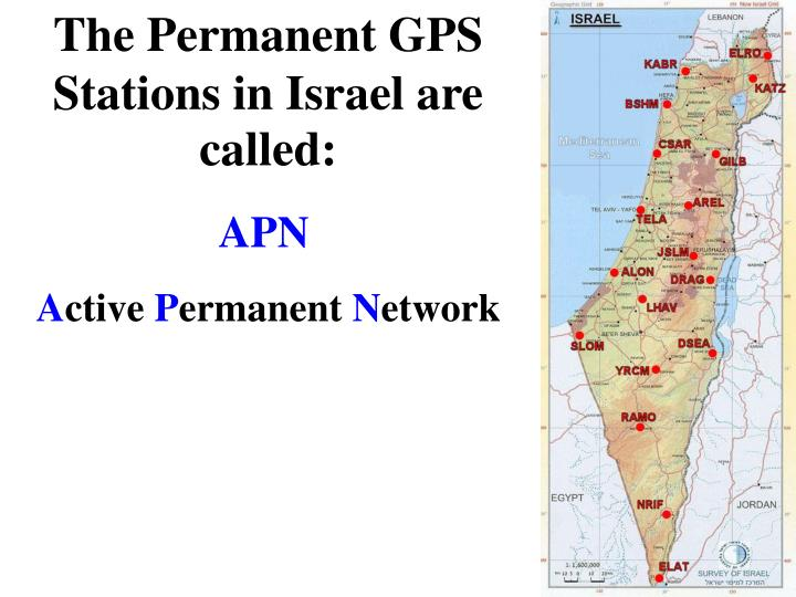 The Permanent GPS Stations in Israel are called: