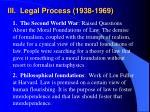 iii legal process 1938 1969