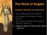 the work of angels6