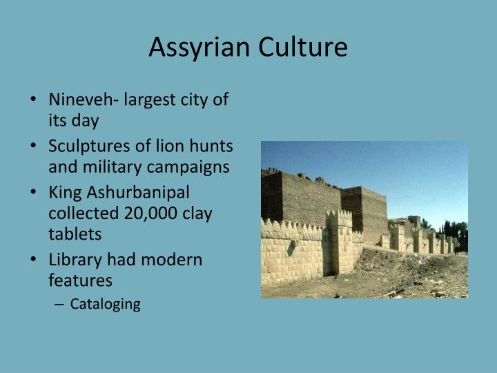 Assyrian Culture
