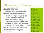 f description to f structure