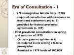 era of consultation 1