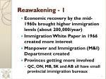 reawakening 1