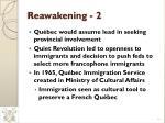 reawakening 2