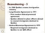 reawakening 3