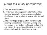 means for achieving strategies5