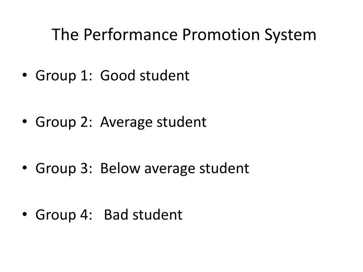 The performance promotion system