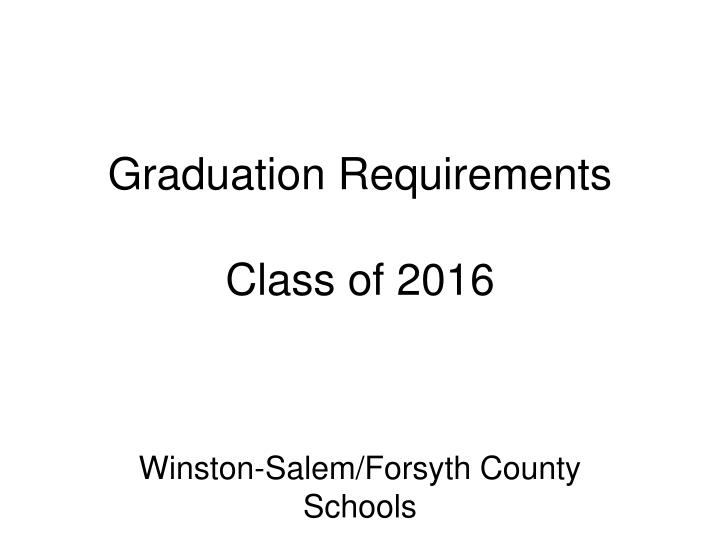 graduation requirements class of 2016 n.