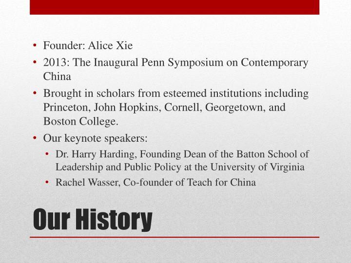 Founder: Alice Xie