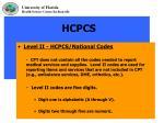 hcpcs3