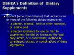 dshea s definition of dietary supplements