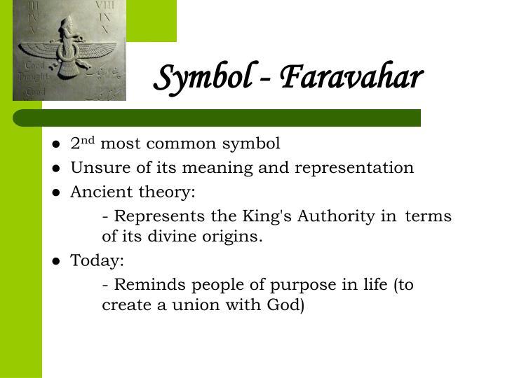 Ppt Zoroastrianism Powerpoint Presentation Id5499844