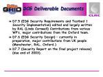 scg deliverable documents
