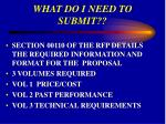 what do i need to submit