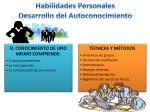 habilidades personales desarrollo del autoconocimiento4