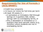 requirements for use of formula 1 acg smart