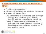 requirements for use of formula 1 pell
