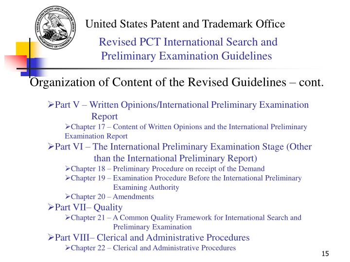 Ppt united states patent and trademark office powerpoint presentation id 5503259 - United states patent and trademark office ...