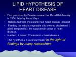 lipid hypothesis of heart disease