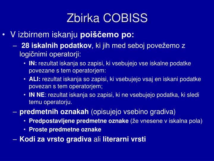 Zbirka COBISS