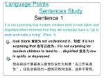 language points sentences study sentence 1