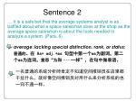 sentence 2
