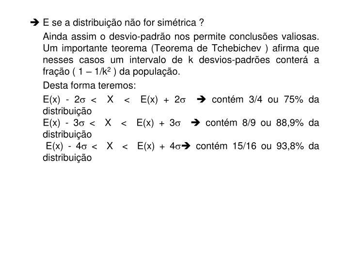 E se a distribuição não for simétrica ?