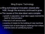 ming empire technology