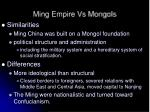 ming empire vs mongols