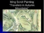 ming scroll painting travelers in autumn mountains