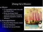 zheng he s mission