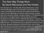 the new way things work by david macaulay and neil ardley