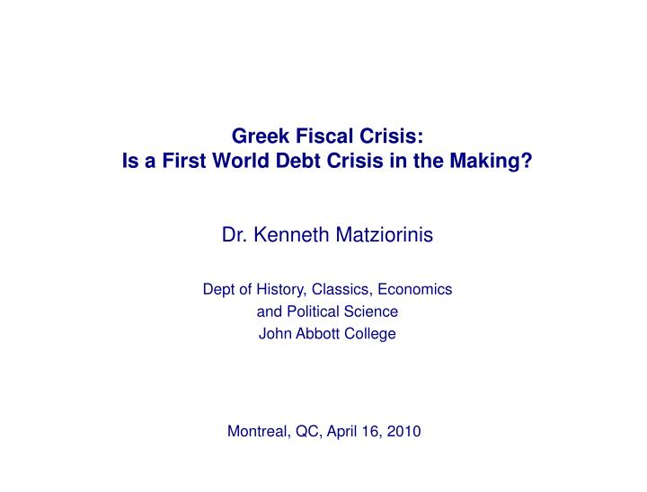 fiscal crisis Post-crisis fiscal policy gives a much-needed, and seminal, analysis of the fiscal problems in the wake of the 2008 financial crisis it describes countries' response to these problems, draws important.