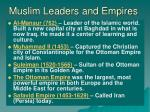 muslim leaders and empires