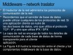 middleware network traslator