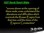 1637 dordt dutch bible