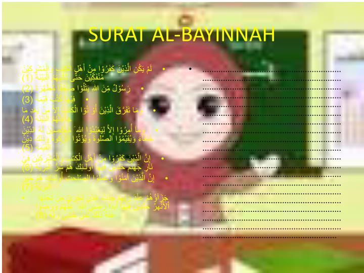 SURAT AL-BAYINNAH