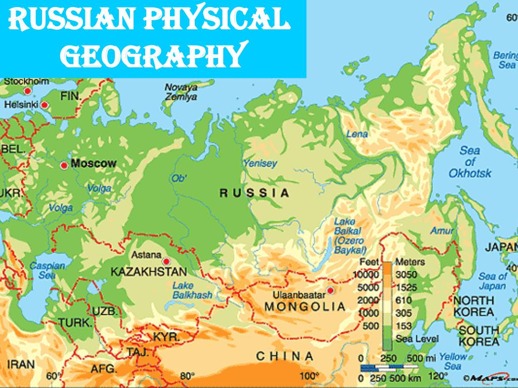 Image of: Ppt Russian Physical Geography Powerpoint Presentation Free Download Id 5516697