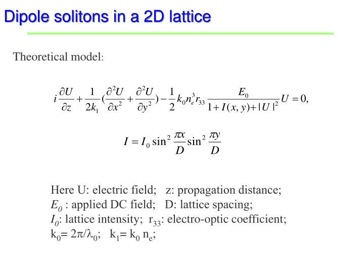Dipole solitons in a 2D lattice