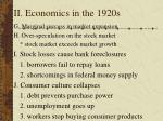 ii economics in the 1920s1