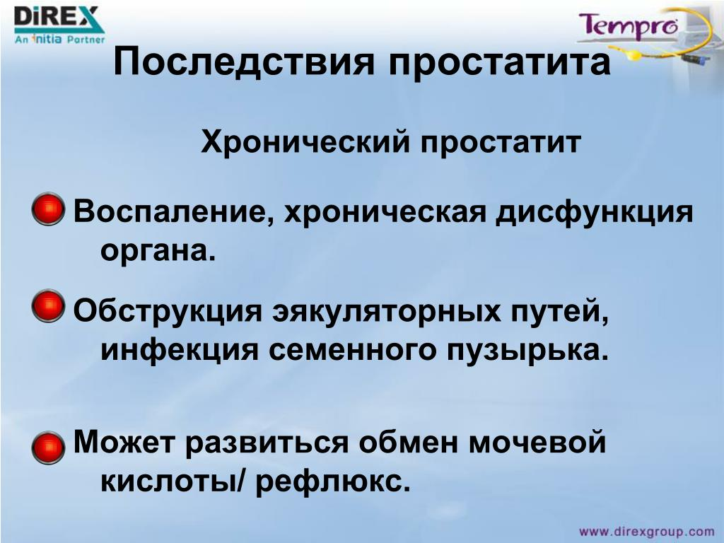 Что такое простатит и его последствия лечение простатита в казахстане