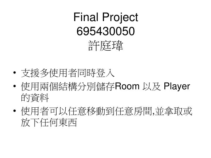 final project 695430050