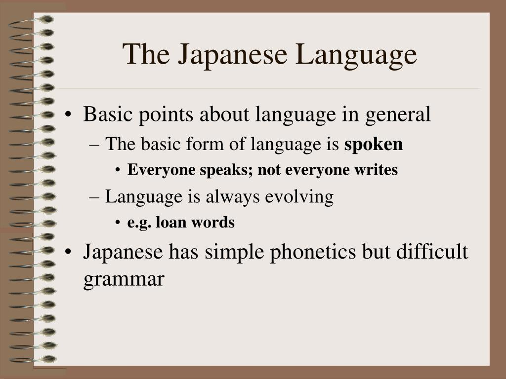 Ppt The Japanese Language Powerpoint Presentation Id5519602