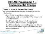 resas programme 1 environmental change
