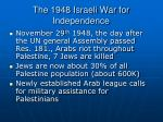 the 1948 israeli war for independence