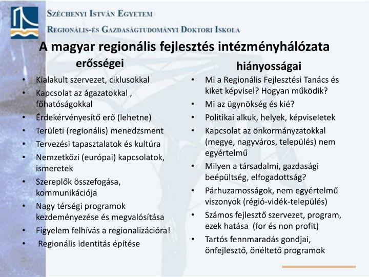 A magyar regionális fejlesztés intézményhálózata