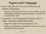 pagine multi language