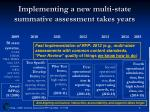 implementing a new multi state summative assessment takes years