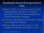 standards based interpretation 2012